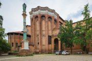 Гид Юлия Насырова: Экскурсия «Церковь Св. Доменика» (фото 2)