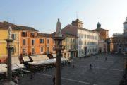 Гид Юлия Насырова: Экскурсия «Равенна и Сан-Марино» (фото 1)